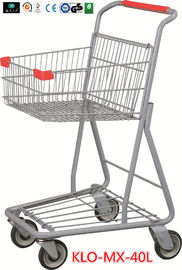 Keranjang Belanja Belanja Plate Chrome 40L / Supermarket Shopping Carts